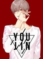 you-jin
