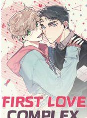 first-love-complex